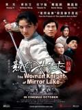 cm311 : The Woman Knight of Mirror Lake ซิวจิน วีรสตรีพลิกชาติ (2011) DVD 1 แผ่น
