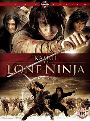 jm120 : Kamui gaiden คามุย ยอดนินจา (2009) DVD 1 แผ่น