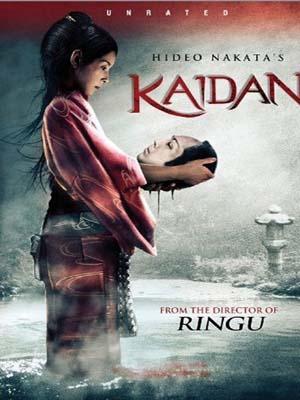 jm121 : Kaidan ปลุกตำนานรักอาฆาต DVD 1 แผ่น
