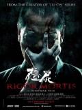 cm319 : Rigor Mortis ผีเต็มตึก (2013) DVD 1 แผ่น