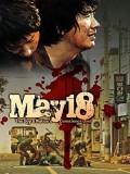 km162 : หนังเกาหลี May 18 เมย์ พฤษภาฯ 18 DVD 1 แผ่น