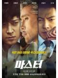 km110 : หนังเกาหลี Master ล่าโกง อย่ายิงมันแค่โป้งเดียว DVD 1 แผ่น