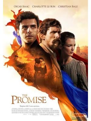 EE2488 : The Promise สัญญารัก สมรภูมิรบ DVD 1 แผ่น