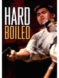cm218 : Hard Boiled ทะลักจุดแตก มันส์เกินพิกัดเดือด DVD 1 แผ่น