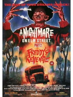 EE2510 : A Nightmare on Elm Street 2: Freddy's Revenge นิ้วเขมือบ  ภาค 2  (1985) DVD 1 แผ่น