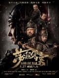 cm220 : God of War สมรภูมิประจัญบาน DVD 1 แผ่น