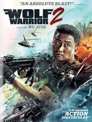 cm221 : Wolf Warriors 2 / กองพันหมาป่า DVD 1 แผ่น