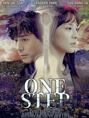 km117 : One Step เพลงรักจังหวะหัวใจ DVD 1 แผ่น