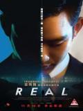 km118 : Real 2017 [ซับไทย] DVD 1 แผ่น