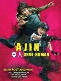 jm088 : Ajin: Demi-Human อาจิน ฅนไม่รู้จักตาย DVD 1 แผ่น