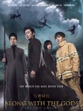 km146 : Along With the Gods: The Two Worlds ฝ่า 7 นรกไปกับพระเจ้า DVD 1 แผ่น