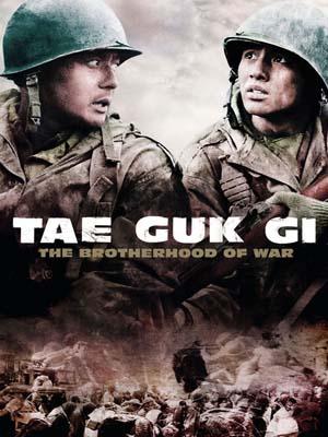 km127 : Taegukgi เท กึก กี เลือดเนื้อเพื่อฝัน วันสิ้นสงคราม DVD 1 แผ่น