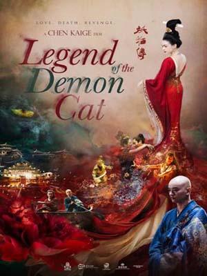cm229 : Legend of The Demon Cat ตำนานอสูรล่าวิญญาณ DVD 1 แผ่น
