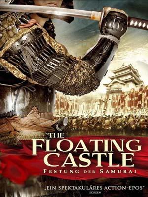jm091 : The Floating Castle / 500 ประจัญบาน DVD 1 แผ่น