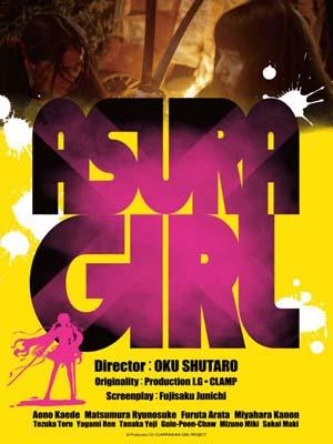 jm094 : Asura Girl อาสุระ เกิร์ล (Blood-C) DVD 1 แผ่น