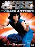 cm231 : ไอ้ดาวหางจอมเพชรฆาต The Killer Meteors (1976) DVD 1 แผ่น