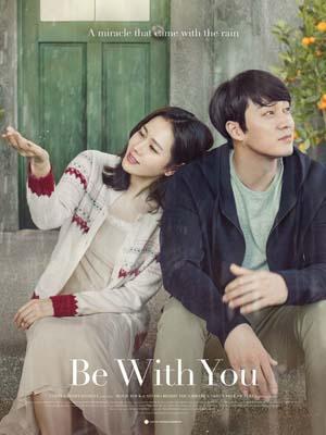 km131 : Be with You ปาฏิหาริย์ สัญญารัก ฤดูฝน [ซับไทย] DVD 1 แผ่น