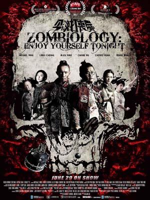 cm233 : Zombiology: Enjoy Yourself Tonight ซอมบี้ อย่าให้ผีกัด DVD 1 แผ่น