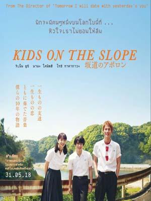 jm103 : Kids on the Slope เพลงแรก รักแรก จูบแรก DVD 1 แผ่น