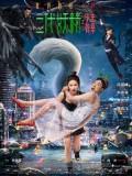 cm238 : Hanson and the Beast ป่วนหัวใจยัยปีศาจ DVD 1 แผ่น
