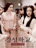 km137 : หนังเกาหลี The Silenced โรงเรียนหลอนซ่อนเงื่อน DVD 1 แผ่น
