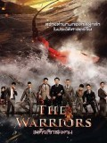 cm246 : The Warriors เผด็จศึกสะพาน DVD 1 แผ่น