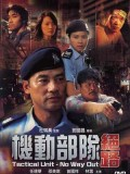 cm252 : Tactical Unit: No Way Out ทีมพิฆาตอาชญากรรม 3 DVD 1 แผ่น