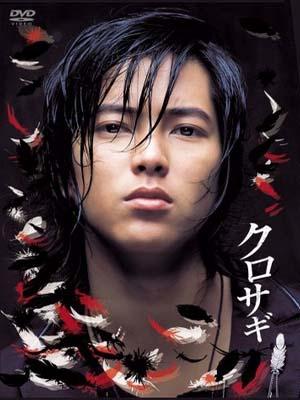 jm108 : Kurosagi คุโรซากิ ปล้นอัจฉริยะ DVD 1 แผ่น