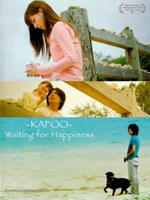 jm110 : Kafoo Waiting For Happiness 1800 วันห่างเธอไม่ห่างไกล DVD 1 แผ่น