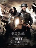 cm262 : Three Kingdom สามก๊ก ขุนศึกเลือดมังกร DVD 1 แผ่น