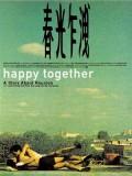 cm263 : Happy Together โลกนี้รักใครไม่ได้นอกจากเขา DVD 1 แผ่น