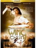 cm264 : หย่งชุน หมัดสั้นสะท้านบู๊ลิ้ม Wing Chun [1994] DVD 1 แผ่น