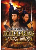 cm265 : Buddha s Palm ฤทธิ์แค้นฝ่ามือยูไล 1 DVD 1 แผ่น