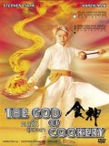 cm277 : คนเล็กกุ๊กเทวดา God of Cookery DVD 1 แผ่น