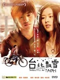 cm279 : Snowfall In Taipei ไทเปหัวใจโรยรัก DVD 1 แผ่น