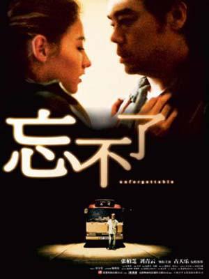 cm283 : Lost In Time เวลา...ความรักที่สูญหาย DVD 1 แผ่น