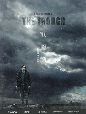 cm306 : The Trough แผนสังหารเกมอำมหิต (2018) DVD 1 แผ่น
