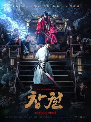 km157 : หนังเกาหลี Rampant นครนรกซอมบี้คลั่ง (2018) [พากย์ไทย] DVD 1 แผ่น