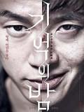 km161 : หนังเกาหลี Forgotten ความทรงจำพิศวง DVD 1 แผ่น