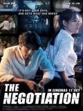 km163 : หนังเกาหลี The Negotiation (2018) (ซับไทย) DVD 1 แผ่น