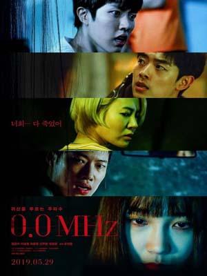 km176 : หนังเกาหลี 0.0 MHz ผีอยู่ในผม DVD 1 แผ่น
