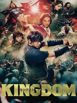 jm132 : Kingdom The Movie: Kingudamu สงครามผงาดบัลลังก์จิ๋นซี DVD 1 แผ่น