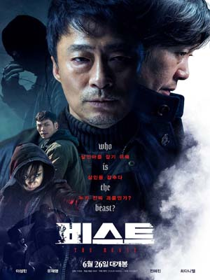 km177 : หนังเกาหลี The Beast ปิดโซลล่า (2019) DVD 1 แผ่น