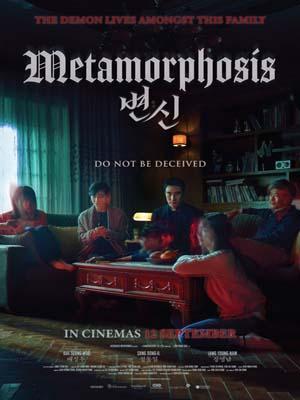 km179 : หนังเกาหลี Metamorphosis ปีศาจเปลี่ยนหน้า (2019) DVD 1 แผ่น