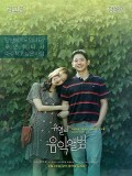 km184 : หนังเกาหลี Tune in for Love คลื่นรักสื่อใจ DVD 1 แผ่น