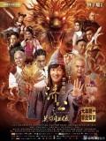 cm344 : The Incredible Monk 3 จี้กง คนบ้าหลวงจีนบ๊องส์ ภาค 3 (2019) DVD 1 แผ่น