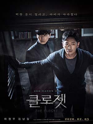 km187 : หนังเกาหลี The Closet ตู้นรกไม่ได้ผุดไม่ได้เกิด DVD 1 แผ่น