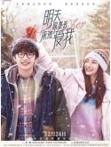 cm348 : I Remember รักกันแค่วันเดย์ (2020) DVD 1 แผ่น