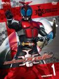 am0168 : การ์ตูน Kamen Rider Kabuto มาสค์ไรเดอร์ คาบูโตะ DVD 1 แผ่น