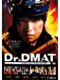 jp0830 : ซีรีย์ญี่ปุ่น Dr.DMAT ดีแมทฝ่าวิกฤตทีมแพทย์กู้ภัย [พากษ์ไทย] 3 แผ่น